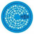Illbilly Hitec feat Longfingah – Nuff A Dem (Phokus & Voodoo Rebel RMX) – 7 Inch (Ameise Vinyl – 2011) Wenn man wie Ameise Vinyl selbst die Quelle bester Vinylpressungen...