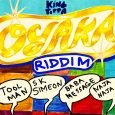 """Oyaka Riddim Fresh new Dancehallriddim feat. Toolman´s new single """"Oyaka"""". Check out the two videos from Babamessage and Toolman below. Also featuring NajaNaja, an upcoming artist from Berlin, on an..."""