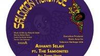 "Ashanti Selah feat. The Samsonites / Kibir La Amlak feat. I Jah Salomon ""All Tribes Unite"" / ""Born For Purpose"" – 12 Inch (Salomon Heritage – 2017) ""All tribes unite, […]"