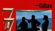 """Culture """"Two Sevens Clash – 40th Anniversary Edition"""" (17 North Parade – 1977/2017) Der 7. Juli 1977 war für diejenigen, die an die Vorhersage von Marcus Garvey glaubten, eine wahre […]"""