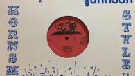 """Rolando Alphonso / Jerry Johnson """"Hornsman Style EP"""" – 12 inch (Digikiller & Deeper Knowledge Records – 2018) Genau genommen handelt es sich bei diesem Release auf Digikiller & Deeper..."""