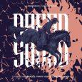 """Dreadsquad """"No Walls Riddim"""" (Superfly Studio -- 2018) Der Tune """"No Walls"""" von Dreadsquad feat. Dub Princess war schon auf dem Release """"Riddim Machine Vol. 2"""" von 2017 ein Knaller!..."""