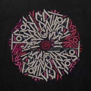 """Toroki feat. Isayah & Dantey """"Toroki Edition"""" – 12 Inch (Jah Chalice Records – 2020) Toroki ist einer der Klangtüftler des Bootsmann Soundsystems. Seit etlichen Jahren pflegen er und seine […]"""