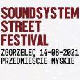 Soundsystem Street Festival 2018 fand das Soundsystem Street Festival zum ersten Mal in Zgorzelec statt. Wuchtige Boxentürme mitten im Zentrum der Stadt und direkt an der Grenze. Ein Spektakel – […]